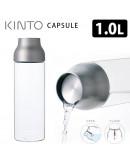 Пляшка для води Kinto Capsule 1 л