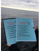 """Poster """"7 принципов кодекса самураев"""""""