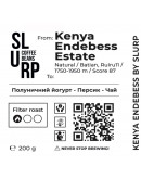 Kenya Endebess Estate